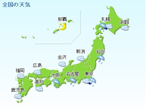 Japanese Weather Map Global Map