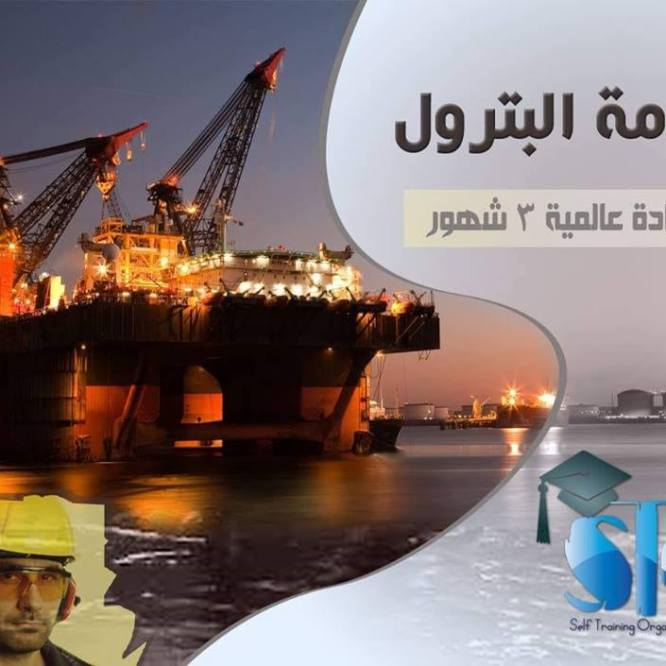 Diploma and Master Occupational by International Certification (Onsite or Online)