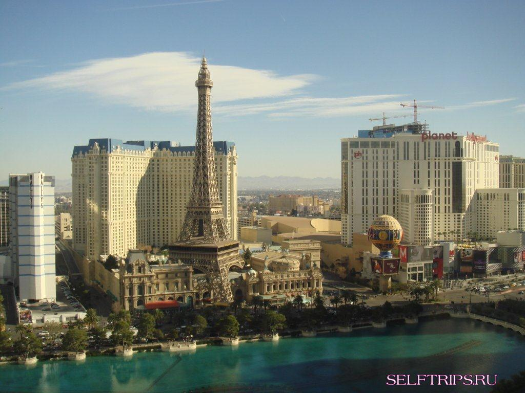 View from the window of the hotel casino Bellagio