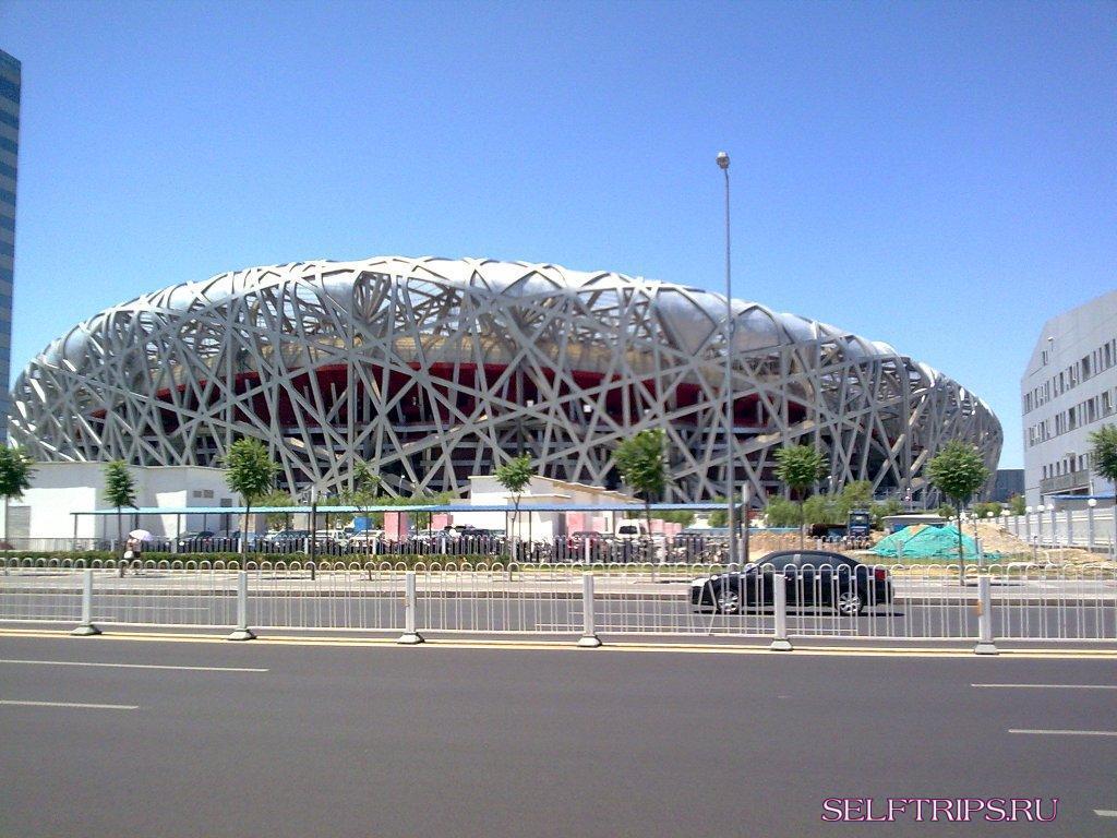 Новосибирск - Пекин - Шанхай.