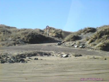 90-мильный пляж