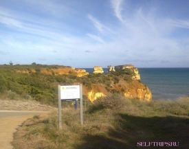 Great Ocean Road - Coorong NP.