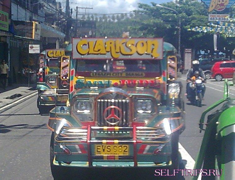 Dolson - Cebu - Bohol.