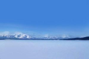 Lake Tunaycha