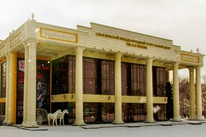 Theatrical center Chekhov
