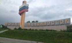 Stella Moscow-Vladivostok