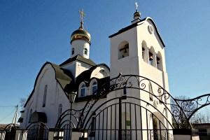 hurch Of St. Xenia Of Petersburg