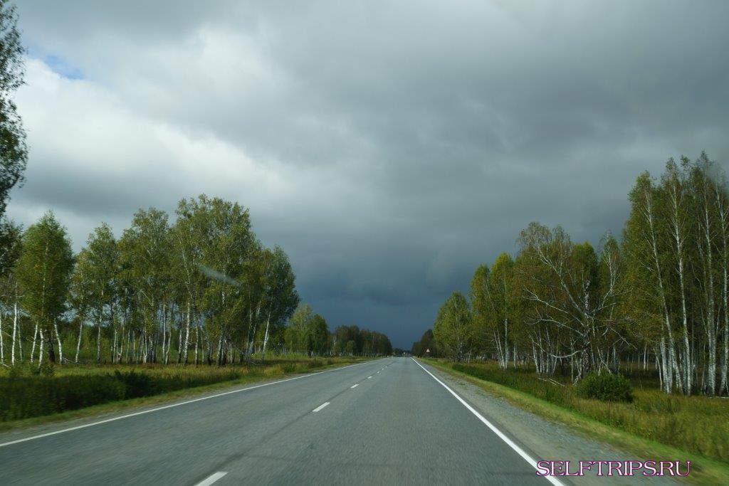Омск – Челябинск на машине