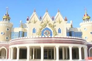 Tatar state theatre Ekiyat