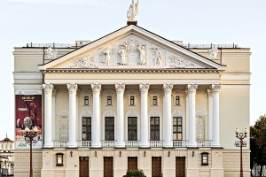 Tatar Opera and ballet theatre