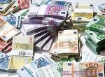 Стоимость путешествия по Европе