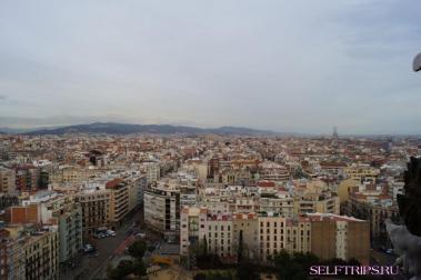 View from Sagrada Família