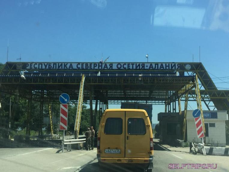 Граница Россия Грузия