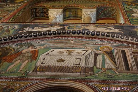 Равенна и Римини