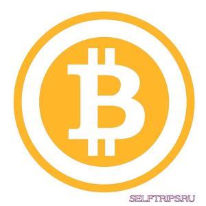 Стоит ли покупать биткоин?