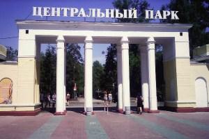 Central Park of Novosibirsk