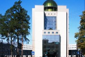 Novosibirsk state University.