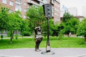 Traffic light monument