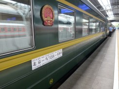 Train From Beijing To Ulaanbaatar