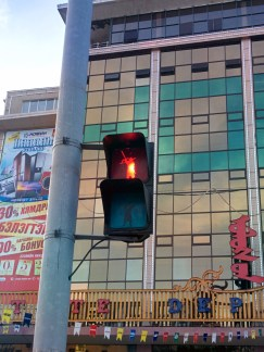 Some of the cool traffic signals in Ulaanbaatar.