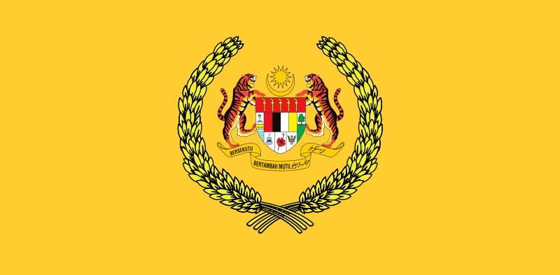 Bendera Yang di-Pertuan Agong