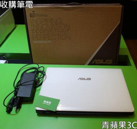 青蘋果3C-收購筆電- - 複製