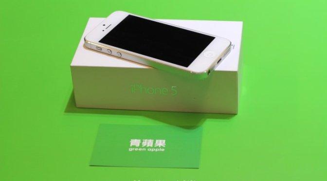 青蘋果3C,收購手機的過程,收購iphone5,收購二手手機,收購注意重點