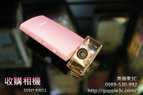高雄收購相機KW11