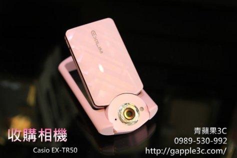 高雄收購相機TR50