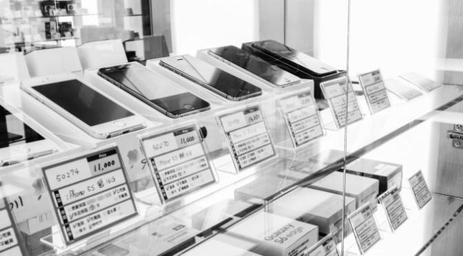 愛瘋iphone 6S開箱 收購手機&收購二手手機 檢查重點來了啦!