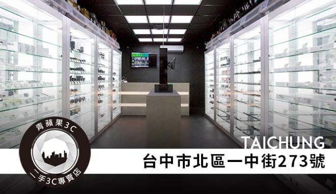 add_banner_taichung