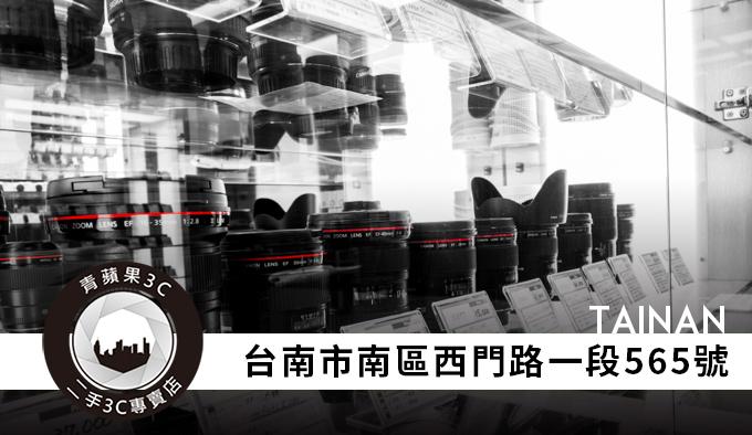 add_banner_tainan