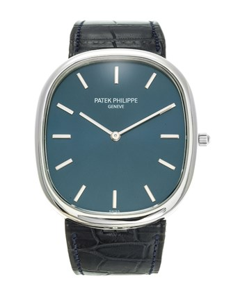 Sell Patek Philippe Golden Ellipse