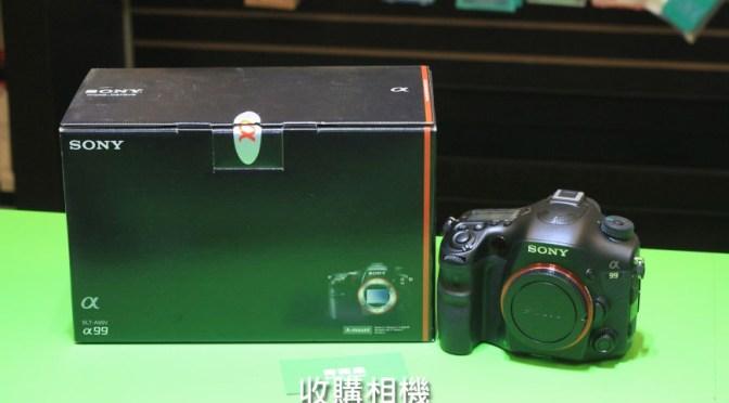 收購SONY單眼相機,SONY a99,單眼收購流程大公開