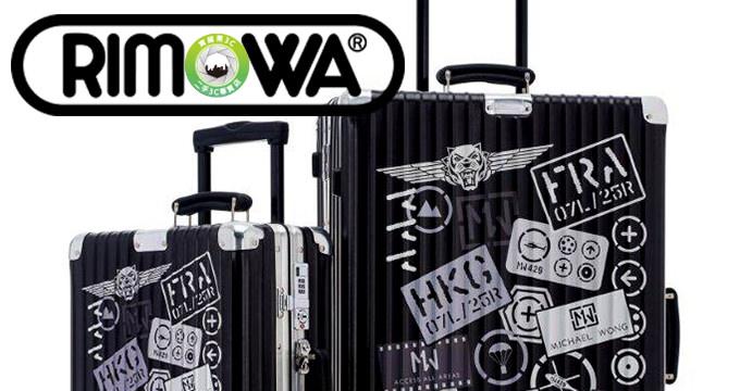 收購rimowa行李箱,二手(中古)rimowa全系列行李箱