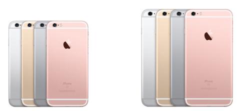 收購iphone 6s