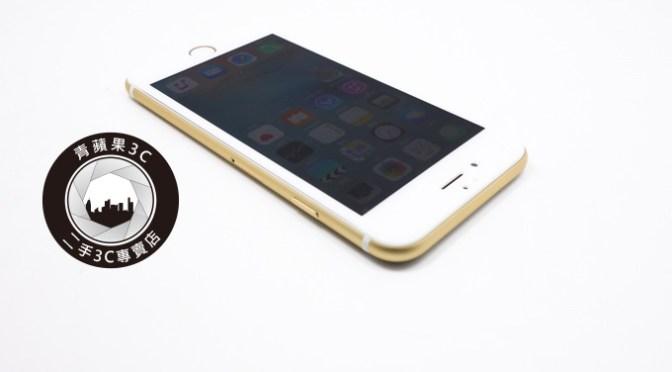 收購iphone 6s plus | 收購iphone 6s | 手機收購 0989-530-992
