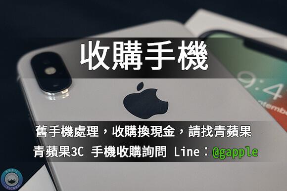 台北收購手機-想賣二手機、相機、手錶、禮券台北那裡有在收購手機呢?