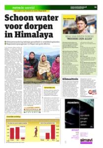 Foto van een advertorial in het dagblad Metro voor Simavi.