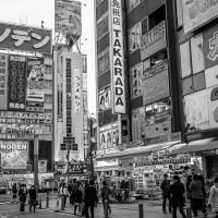 Tokio, arquitectura y un amor en monocromo