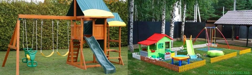 Строительство и обустройство детской площадки
