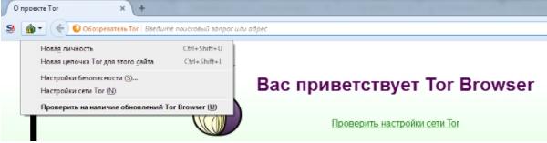 Тор браузер преимущества и недостатки установка тор браузера в линукс минт hyrda вход