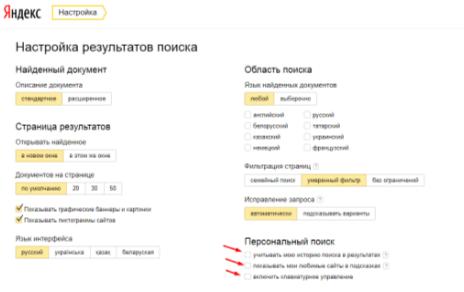 """""""Yandex"""" hipertenzijos gydymas hipertenzija ir vartojate Viagra"""
