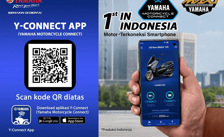 Barcode Y-connect