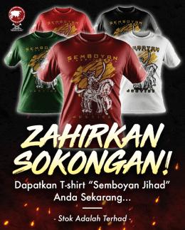 Semboyan Jihad T-shirt