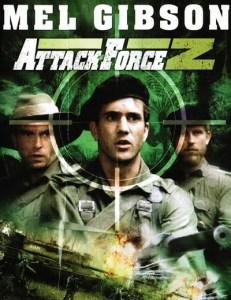 semestafakta-Attack Force Z