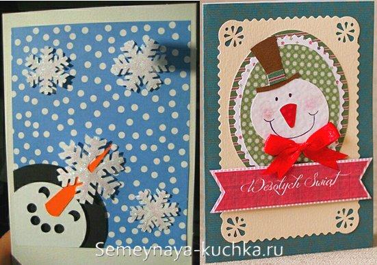 کارت پستال های سال نو خود را