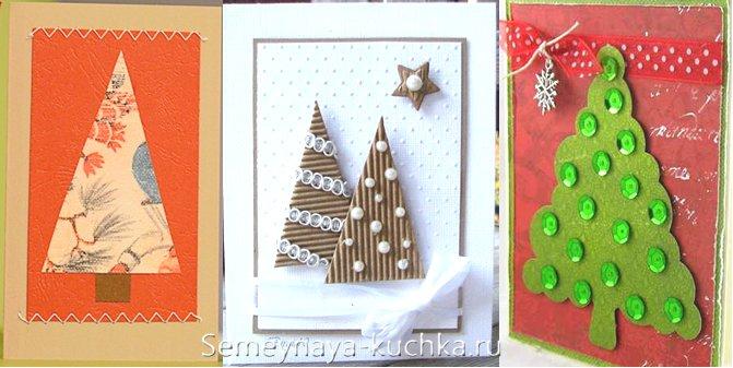 کارت های سال نو با درخت کریسمس آن را خودتان انجام دهید