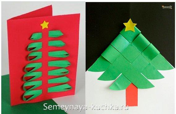 چگونه یک درخت کریسمس را در یک کارت پستال برای سال جدید بسازیم