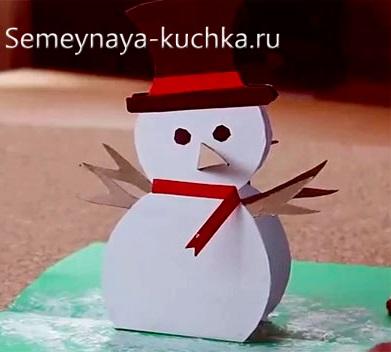снеговик из бумаги простая поделка